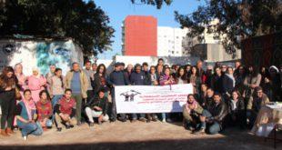 البيان الختامي للندوة المغاربية في أكادير