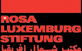 نقاش عموم لموضع التبادل الحر في تونس
