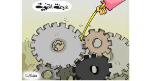 التنمية البديلة