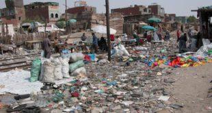 صندوق النقد يخلف الفقر والتبعية