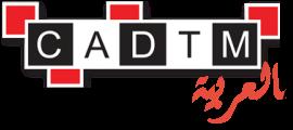 اللجنة من أجل إلغاء ديون العالم الثالث Logo